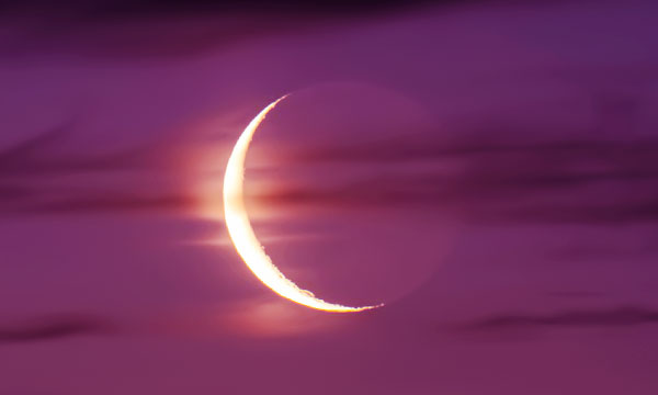 двадцать восьмой лунный день