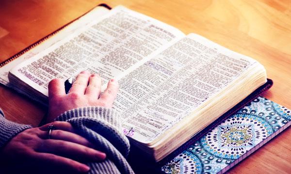 псалом 90 текст оригинала и для чего читают