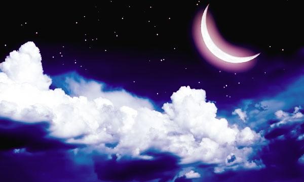 двадцать девятый лунный день