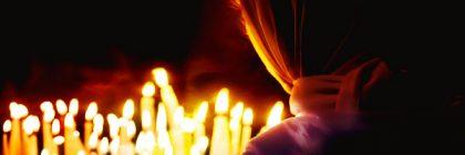 Молитва об усопшем