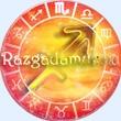 знак зодиака стрелец